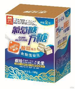咖啡伴侣方糖 供应休闲健康饮品葡萄糖方糖 营养固体冲剂