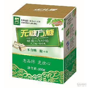 赤藓糖醇不含糖咖啡健康方糖 木糖醇 代糖 批发正北无糖方糖