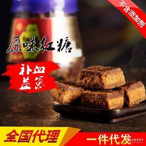 湘蔗原味正宗老红糖黑糖纯甘蔗糖手工熬制古法土红糖块可贴牌批发