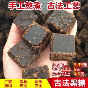 黑糖厂家直批广西手工土老红糖块甘蔗土法熬制壮乡黑糖块 红糖