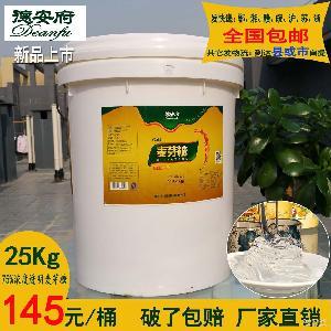 德安府 75%浓度纯透明麦芽糖浆25Kg大桶装糕点烘焙原料 厂家包邮