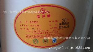 供应批发 固含物84 广东双桥牌麦芽糖浆 南海穗扬 DE38-42