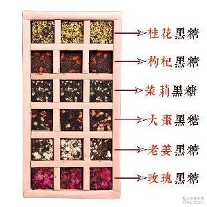 盒装甘蔗糖400g特价 批发玫瑰黑糖 六种口味 云南纯手工古法红糖