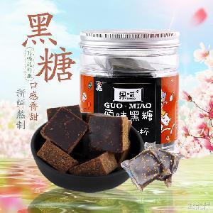 云南红糖块原味手工黑糖特产月子老红糖古法甘蔗糖206gx2瓶批发