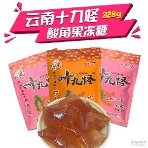 北纬同步 云南特产十九怪酸角糕酸角冻328g袋装好吃的怪糖果零食