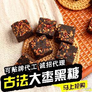 云南黑糖纯手工甘蔗红糖古法熬制大枣小块黑糖散红糖产地批发