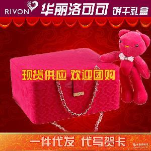 华丽洛可可巧克力饼干礼盒539g 结婚庆生日 一件代发台湾宏亚礼盒