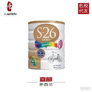 S26金装4段婴幼儿奶粉(2岁以上) 澳洲进口 900g