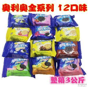 奥利奥散装夹心饼干原味整箱3公斤 oreo休闲零食小吃饼干批发混批