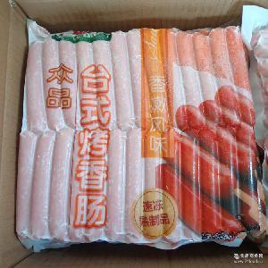 香嫩风味烤肠1.9kg/袋 台式烤香肠热狗肠速冻熟制品 批发经销