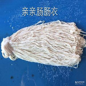 天然猪肠衣供应商高质量猪肠衣*包邮产品
