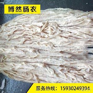 价格合理9路40-42直径 质量可靠 天然肠衣 长期供应盐渍猪肠衣