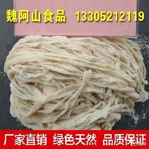 各种规格天然猪肠衣 5【魏阿山】厂家直销高品质