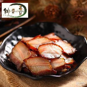 帅乡香农家自制腊肉 四川特产土猪肉烟熏腊肉五花腊肉500g/袋