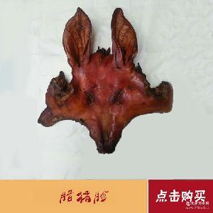 正宗农家自制腊肉陕南土特产美食 猪头肉去骨腌制咸猪脸肉