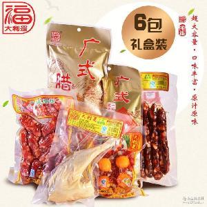 得福大利是腊味广东特产广味广式腊肠腊肉香肠腊味礼盒1710g