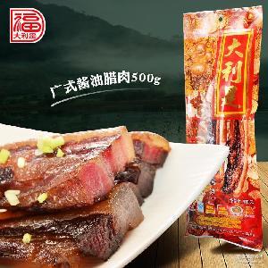 得福大利是腊味 500g袋装 广东广式五花腊肉腌肉腊肠香肠特产