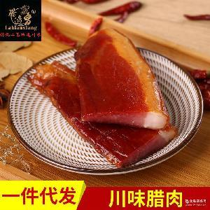 四川特产腊肉批发 传统柴火烟熏农家土猪腊肉 自制川味农家腊肉