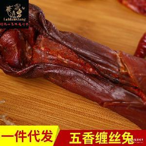 四川土特产批发 柴火烟熏农家腊肉自制 手工传统五香缠丝兔腊肉