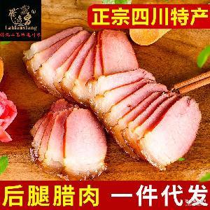 柴火烟熏腊肉 川味土猪后腿腊肉 四川特产腊肉批发 农家腊肉自制