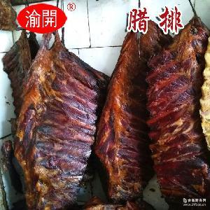 重庆特产 渝开牌腊排 烟熏排骨 开州味道排骨腊肉
