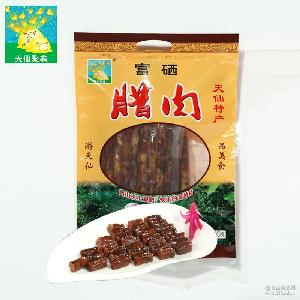 小烤肠 天仙聚鑫富硒猪五味小香肠 美味食品泸州特产腊肠厂家直销