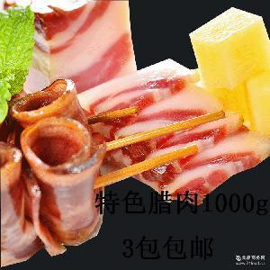 四川特产腌肉烟熏老腊肉自制农家柴火川味咸肉1000g装