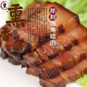 柴火烟熏腊肉 四川腊肉 农家自制土猪精品五花腊肉500g 厂家批发