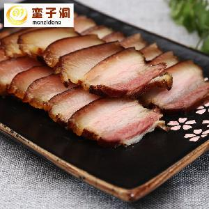 正宗四川特产烟熏五花肉蛮子洞农家土猪自制腊肉500g批发量大从优