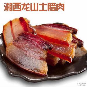 土猪柴火烟熏农家腊肉 湘西五花腊肉湖南特产土家咸肉