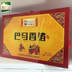 巴马香猪广西寿香源巴马香猪肉2200G腊香猪硬礼盒装味鲜肉嫩