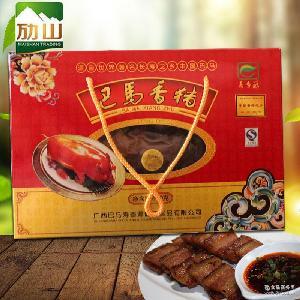 巴马香猪广西寿香源巴马香猪肉650G腊香猪软礼盒装味鲜肉嫩包邮