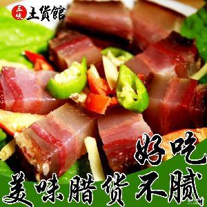 农家腊肉 湖北土特产土猪肉柴火烟熏农家自制五花肉熏肉批发