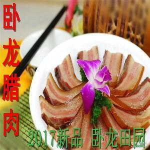 卧龙田园四川特产烟熏腊肉香肠腊肠腊味风味土猪腊肉麻辣腊肉