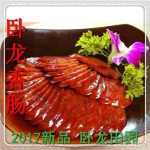 卧龙田园食品四川特产烟熏腊肉香肠腊肠腊味风味土猪腊肉麻辣腊肉
