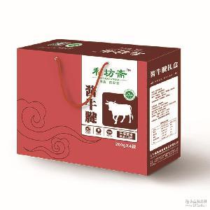清真更安全的肉类 清真厂家直销 200gx4袋/提 酱牛腱礼盒