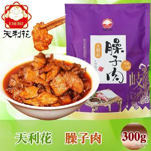 陕西特产传统型天利花岐山臊子肉农家土猪臊子肉香辣酱卤肉制品