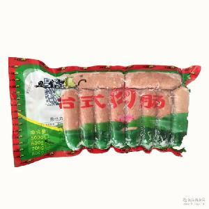 纯肉肠 豪的食品 火山肠 批发零售