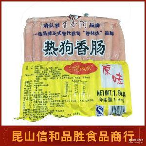 【香肠】直销台湾风味烧烤热狗产地货源休闲食品冷冻热狗烤香肠