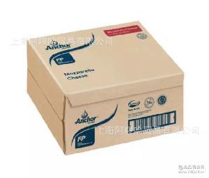 拉丝) 烘焙西餐原料 安佳马苏里拉芝士奶酪10kg*2(新西兰进口