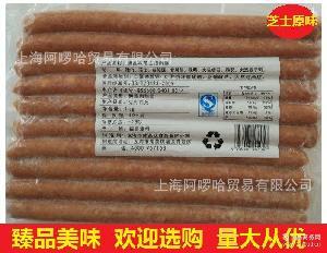 原味香肠 爆浆奶酪肠脆皮肠烤肠 加热即食 *芝士香肠猪肉肠1kg