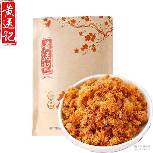 全猪肉肉松 下饭菜辅食 厦门特产休闲零食厂家直销 黄送记猪肉松
