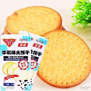 代餐牛奶棒棒饼干 特浓牛乳味/羊乳味大饼干175g 宝宝也爱御之味