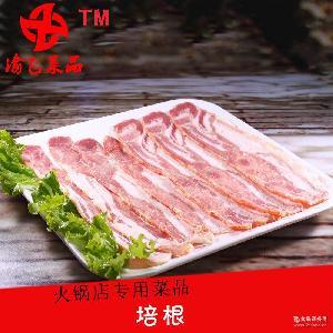 培根 重庆火锅菜品 肉制品厂家直销 一件20斤