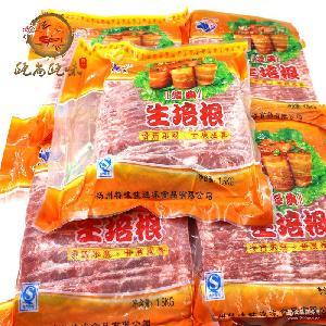 培根批发1箱*6包*1500克火腿烟熏肉烧烤手抓饼烤肉披萨原料批发