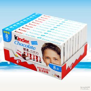 进口休闲零食批发 意大利费列罗健达Kinder牛奶夹心巧克力T8*10