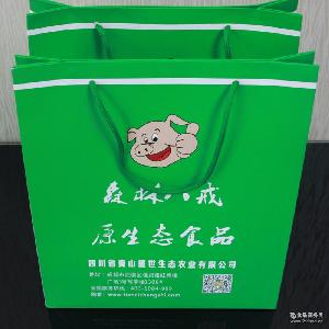 批发零售跑山猪优质土猪生态黑猪放养黑猪肉礼品盒直销森林八戒