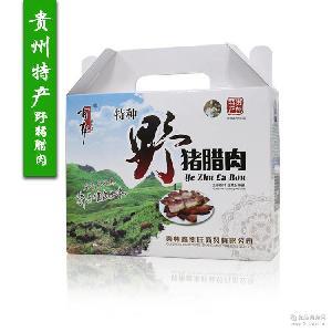贵州特产散养改良特种野猪腊肉农家自制烟熏腊肉贵州腊肉跑山猪肉