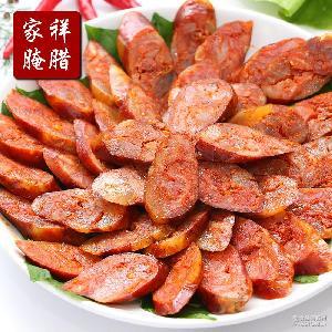 烟熏农家自制手工香肠香辣烤肠 腌腊制品 正宗四川特麻辣香肠腊肉