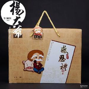杨大爷年货礼盒【感恩礼】四川特产礼盒装腊味腊肉香肠礼品手信